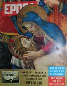 EPOCA 1958 GLAS